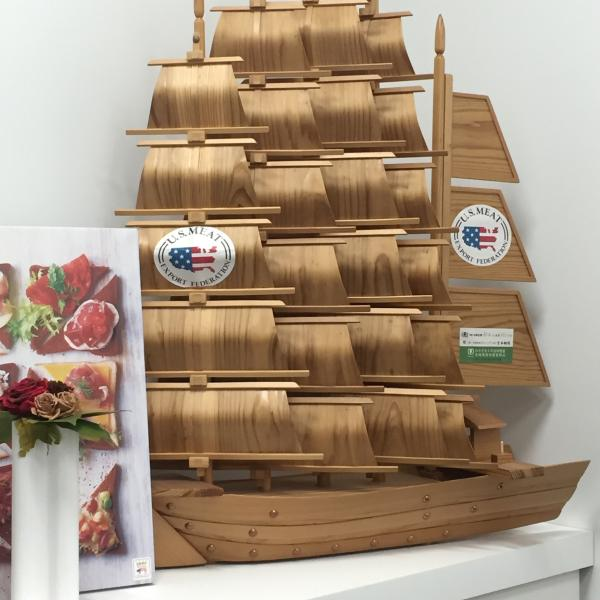 Decoration in U.S. Meat Export Federation's office