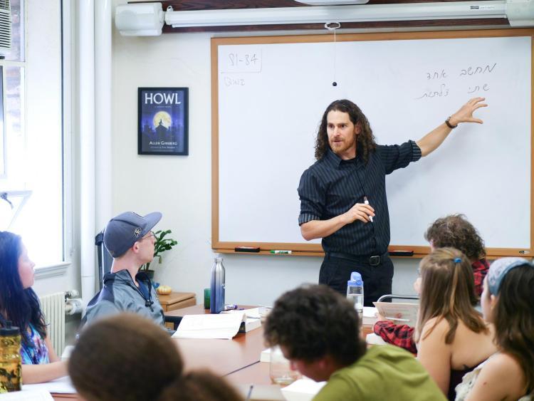 Eyal Rivlin teaching class