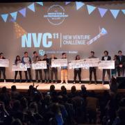 New Venture Challenge finals in 2019