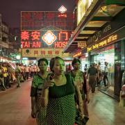 Image from Daniel Traub's photography book, Little North Road: Africa in China