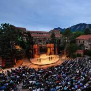 Outdoor Mary Rippon Theatre at night